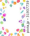 水彩イラスト 宝石 テクスチャー 31937739