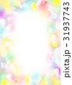 水彩イラスト 宝石 テクスチャー 31937743