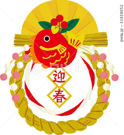 正月飾り 鯛  31938052