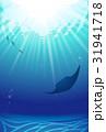 海底から見る太陽の光 31941718
