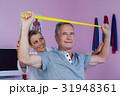 男 男性 医療の写真 31948361