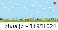 住宅地の家の並びロングバージョン(空と太陽と雲と鳥) 31951021