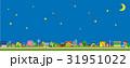 住宅地の家の並びロングバージョン(夜空に三日月と星) 31951022
