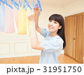 女性 洗濯物 洗濯の写真 31951750