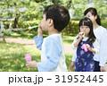シャボン玉 遊ぶ ライフスタイルの写真 31952445
