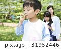 シャボン玉 遊ぶ ライフスタイルの写真 31952446