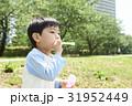 シャボン玉 遊ぶ ライフスタイルの写真 31952449