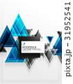 青 陰影 バックグラウンドのイラスト 31952541