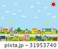住宅地の家の並び(空と太陽と雲と鳥) 31953740