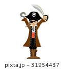 ハロウィン 素材 仮装 海賊 31954437
