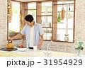 キッチン 男性 料理の写真 31954929