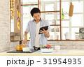 キッチン 男性 料理の写真 31954935
