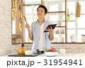 キッチン 男性 料理の写真 31954941