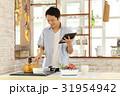 キッチン 男性 料理の写真 31954942