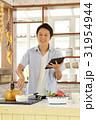 キッチン 男性 料理の写真 31954944