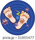 水虫 足 感染のイラスト 31955477