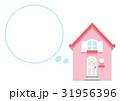 家 フキダシ ベクターのイラスト 31956396