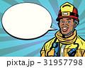 消防士 アフリカ人 アフリカ産のイラスト 31957798