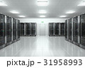 サーバー データセンター 空間のイラスト 31958993