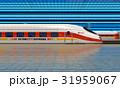電車 列車 速度のイラスト 31959067