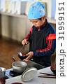調理実習 31959151