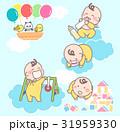 雲 赤ちゃん 笑顔のイラスト 31959330