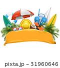 ビーチ サーフボード パラソルのイラスト 31960646
