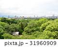 福岡城 風景 31960909