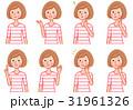 女性 斜め セット 31961326