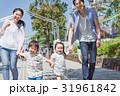 4人家族、家族旅行、テーマパーク、遊園地 31961842