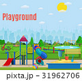 Kids playground cartoon concept background. 31962706
