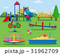 Kids playground cartoon concept background. 31962709