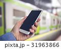 スマートフォン スマホ 手元の写真 31963866