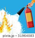 ベクトル 発射 消火器のイラスト 31964083