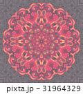 Flower Mandala. Abstract element for design 31964329