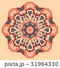Arabesque. Decorative element. 31964330