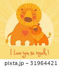 カード 葉書 名刺のイラスト 31964421