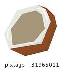 白背景 切り抜き ココナツのイラスト 31965011