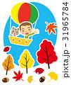 秋 気球で空の旅を楽しむ猫と男性 31965784