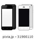 ベクトル 黒色 黒のイラスト 31966110