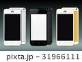 ベクトル モックアップ スマフォのイラスト 31966111