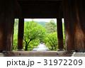 京都市 南禅寺の山門から見た参道 31972209