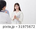 医療 31975672
