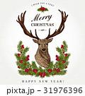 クリスマス しか シカのイラスト 31976396