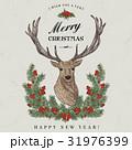 クリスマス しか シカのイラスト 31976399