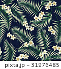 Seamless pattern with tropical leaves and flowers. 31976485