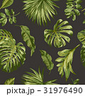 Seamless exotic pattern with tropical leaves. 31976490