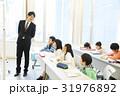 教室 授業 教師の写真 31976892