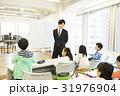 教室 授業 教師の写真 31976904