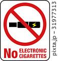 禁止 マーク 電子タバコのイラスト 31977313